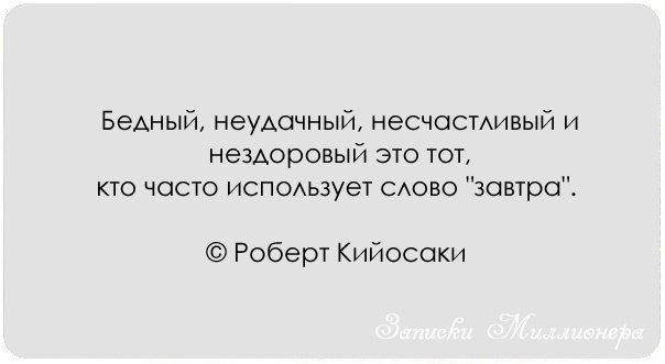 1364245011_1364155269_1364103440_9jvuqi49k10 (604x331, 45Kb)