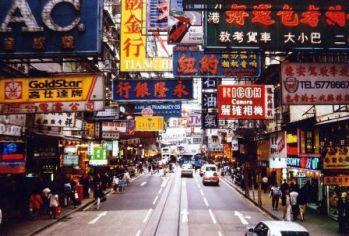 Гонконг/2741434_9 (349x236, 28Kb)