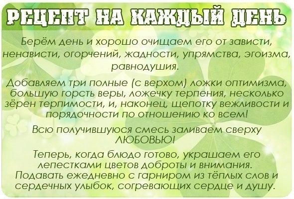 5198157_54iUD_n0QlU (590x400, 82Kb)