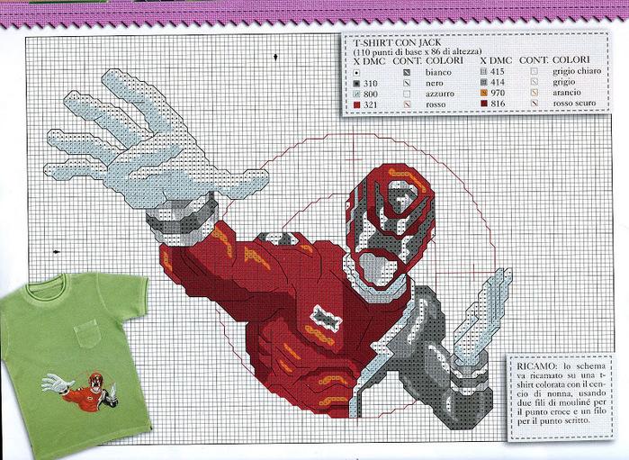 Вышивка для мальчиков - Power Rangers SPD (3) (700x511, 209Kb)