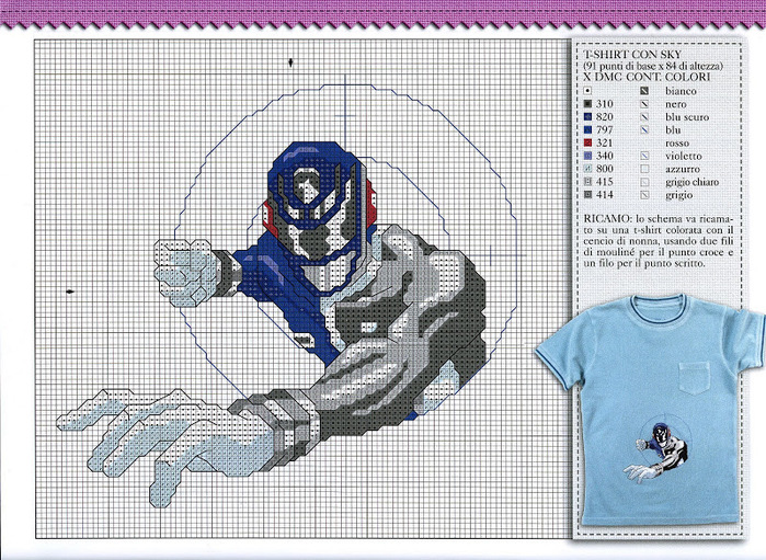 Вышивка для мальчиков - Power Rangers SPD (10) (700x511, 198Kb)