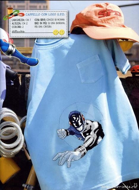 Вышивка для мальчиков - Power Rangers SPD (7) (468x640, 215Kb)