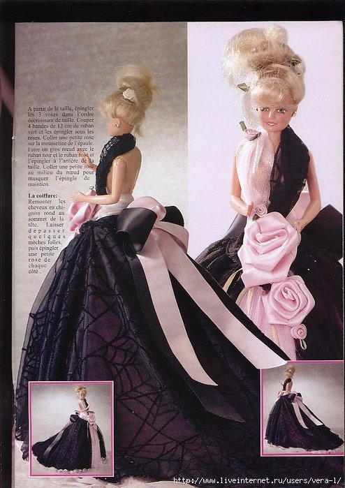 Платье для куклы барби своими руками из