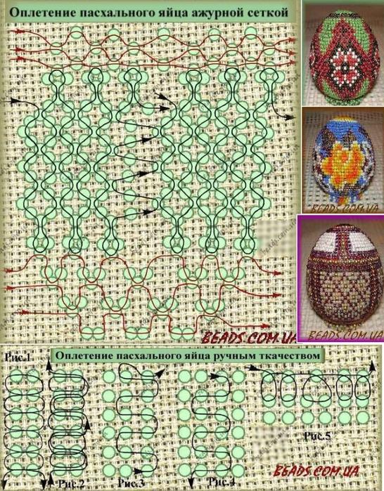 Часть 1. Часть 2. Часть 3 - Схемы оплетения яиц бисером.  Схемы для контурных вышивок.