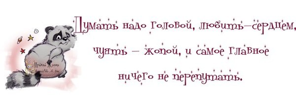 http://img0.liveinternet.ru/images/attach/c/8/100/138/100138450_100083443_113.jpg