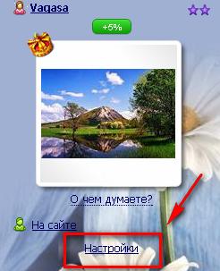 5156954_nastroiki (246x303, 115Kb)