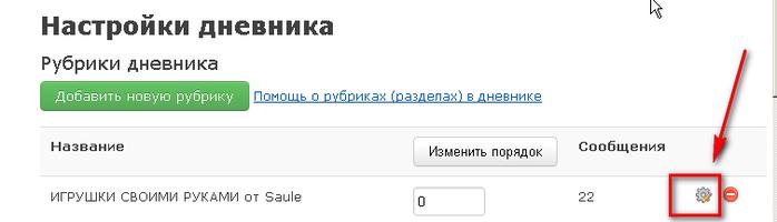 5156954_shesterenka (700x200, 43Kb)