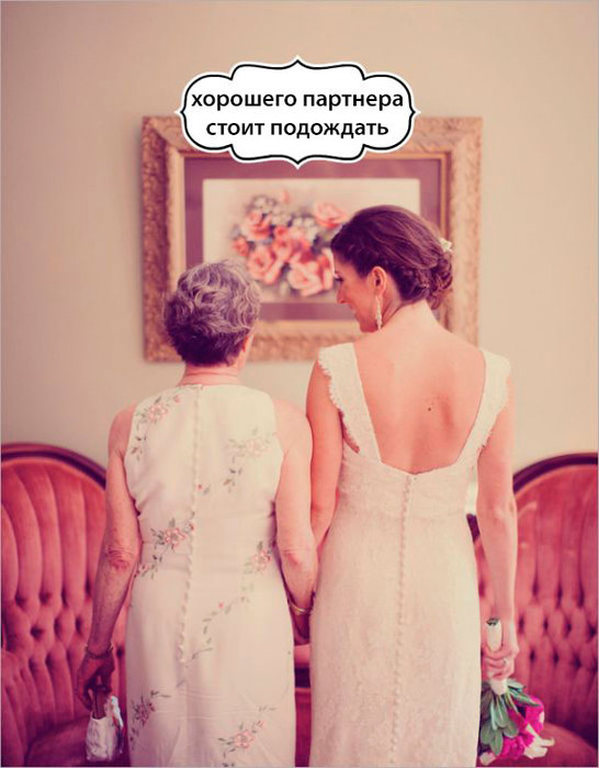 mothers_daughters (20) (546x700, 73Kb)