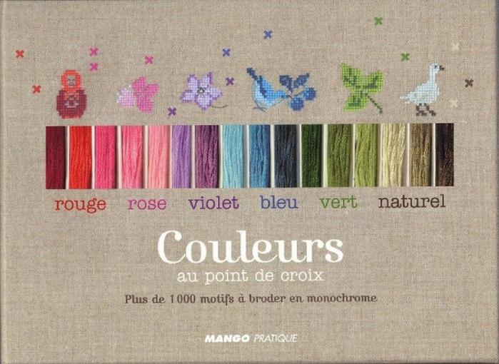 3971977_Couleurs_1000_motifs_0001 (700x510, 296Kb)