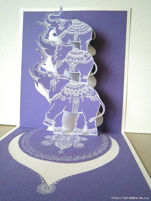 3D-открытка, ТРИ СЛОНА, автор Shraddha (1) (525x700, 327Kb)