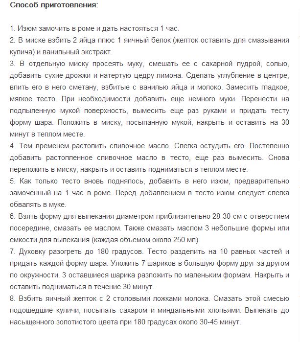 Безымянный2 (613x699, 55Kb)