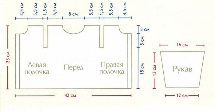 схем1 (700x362, 42Kb)