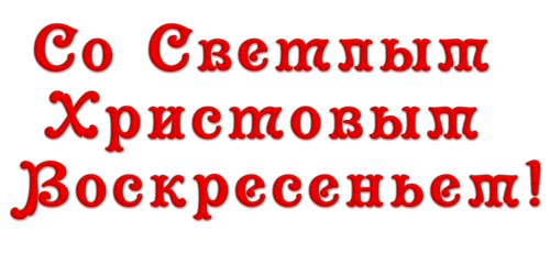 0_bbf10_c77cdb25_L.png (500x250, 100Kb)