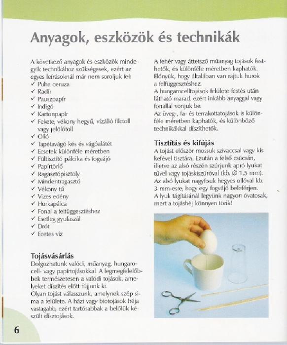 декорируем яйца к пасхе (5) (582x700, 257Kb)