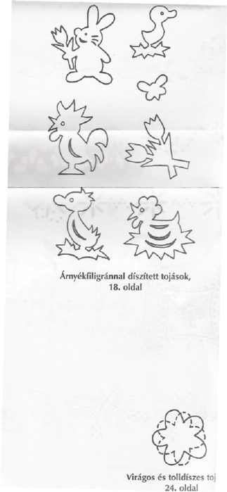 декорируем яйца к пасхе (33) (323x700, 106Kb)