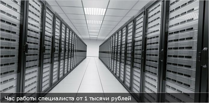 2835299_Obslyjivanie_serverov (695x345, 60Kb)