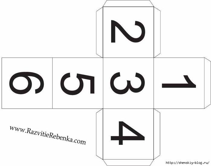 схему как сделать кубик