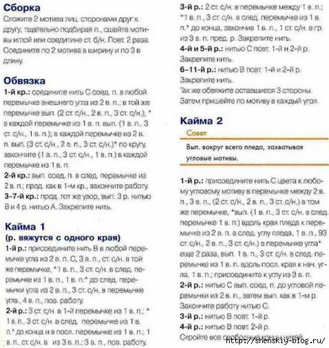 4121583_pledfialki2 (478x506, 188Kb)