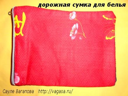 сумка своими руками  /5156954_2 (440x330, 66Kb)