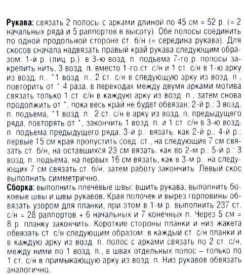 3ф (484x543, 174Kb)