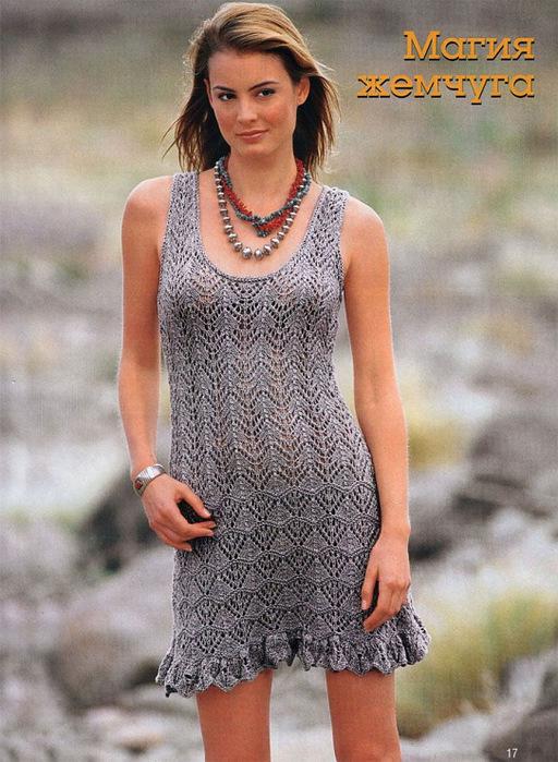 платье с оборк (512x700, 160Kb)