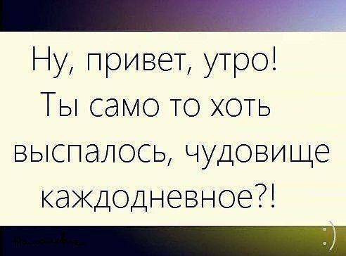 3821971_ytro_visp (492x364, 74Kb)