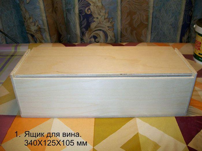 1у (700x525, 49Kb)