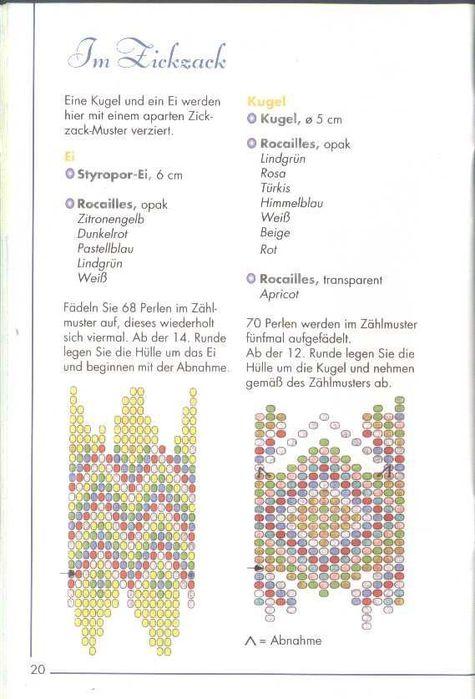 поделки к Пасхе бисер (12) (475x700, 56Kb) .