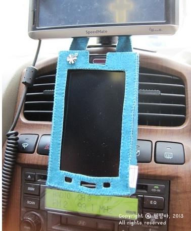 Как сшить чехол-сумочку для мобильного телефона (25) (378x458, 63Kb)
