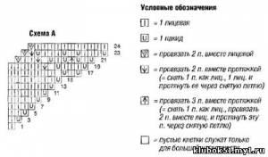 s37587124 (1) (300x176, 10Kb)