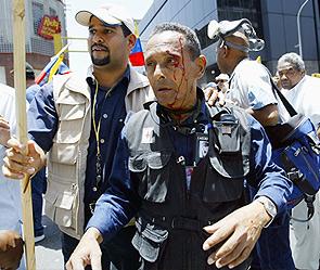 Американца арестовали в Венесуэле (295x249, 52Kb)