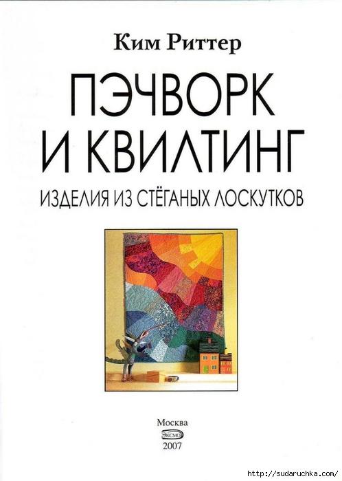 .ъ2 (498x700, 135Kb)