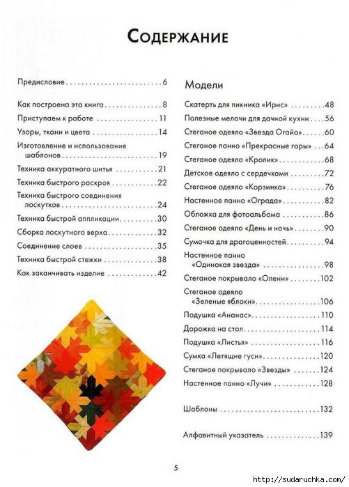 .ъ4 (501x700, 201Kb)