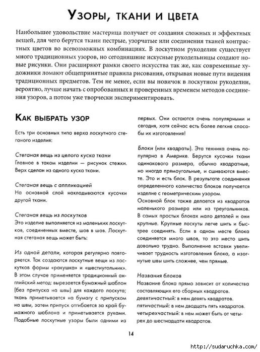 .ъ13 (516x700, 261Kb)