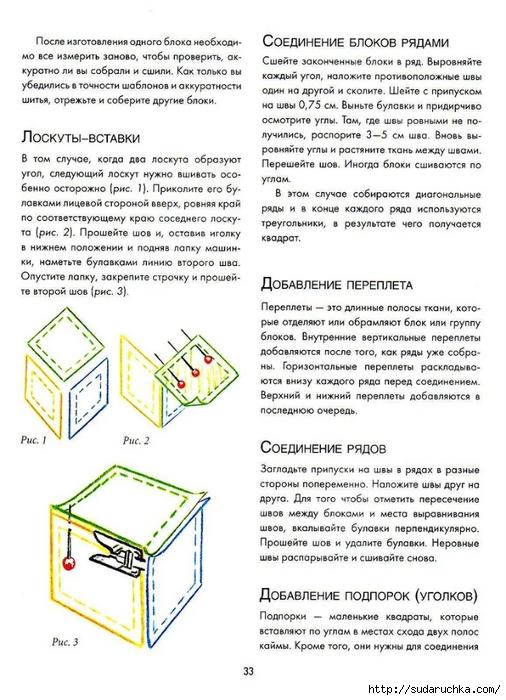 .ъ32 (506x700, 271Kb)