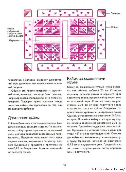 .ъ33 (511x700, 271Kb)