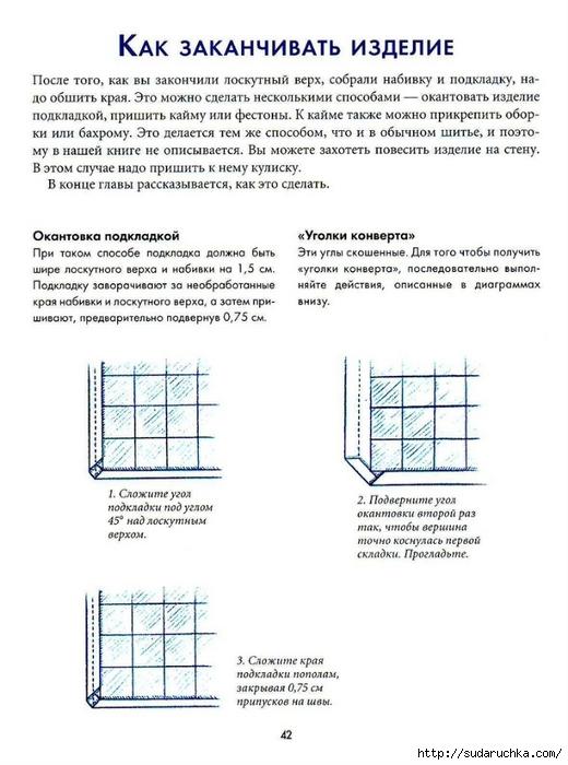 .ъ41 (520x700, 204Kb)