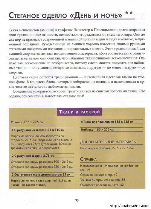 .ъ89 (505x700, 287Kb)