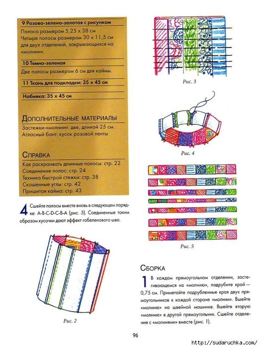 .ъ95 (523x700, 275Kb)