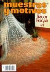 Журнал Muestras y Motivos No1