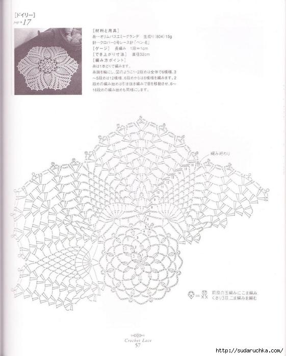 .э56 (561x700, 191Kb)