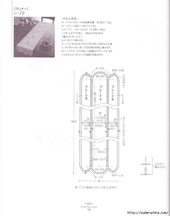 .э57 (550x700, 110Kb)