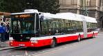 В связи с увеличением пассажирского потока, будет увеличено трамвайное сообщение в Праге 6 по ul.EvropskаTřida и...