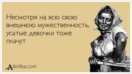 1335852293_atkritka-1 (425x237, 22Kb)