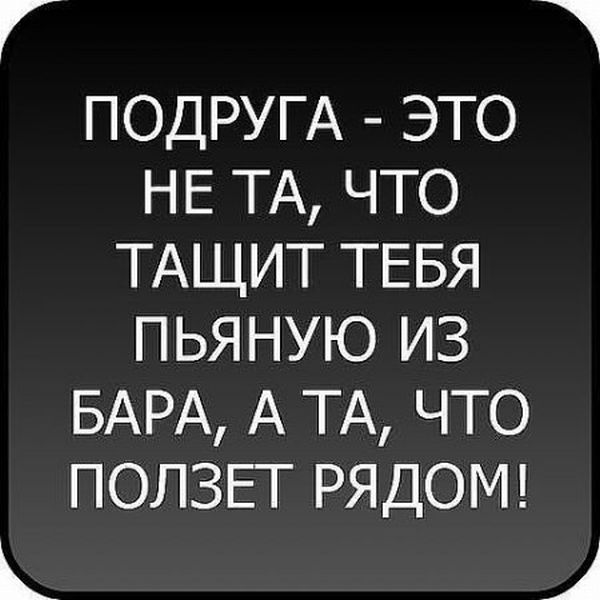 frazi_35 (600x600, 43Kb)