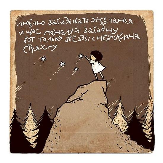 3106679_1343539127_sazonova_14 (550x550, 70Kb)