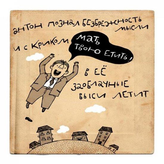 3106679_1343539137_sazonova_6 (550x550, 64Kb)