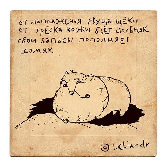 3106679_1343539139_sazonova_29 (550x550, 64Kb)