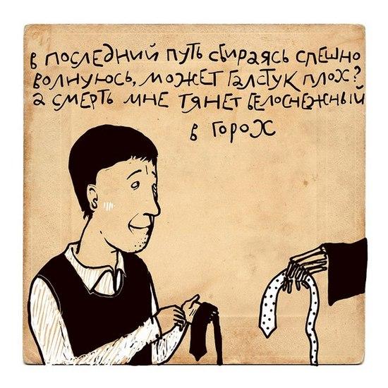 3106679_1343539179_sazonova_1 (550x550, 74Kb)