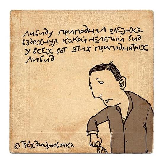3106679_1343539191_sazonova_17 (550x550, 74Kb)